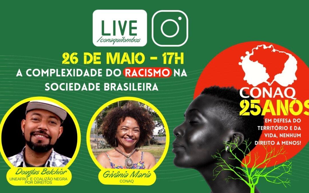 A complexidade do Racismo na sociedade brasileira