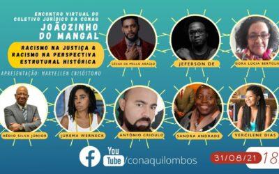 Coletivo Jurídico da CONAQ Joãozinho de Mangal promove encontro nacional virtual